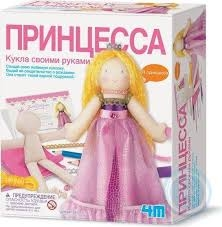 4m-princess-doll-making-kit