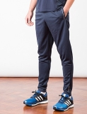 Ryde School PE Track Trousers